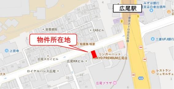 渋谷区広尾 医院クリニック開業物件