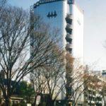 渋谷区神宮前 医院クリニック医療モール開業物件