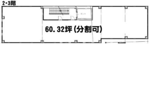 品川区旗の台 医院クリニック医療モール開業物件