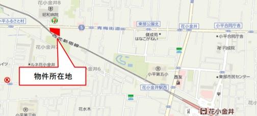 小平市花小金井 医院クリニック医療モール開業物件